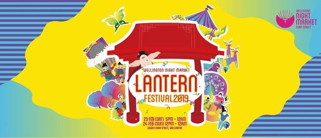 WNM Lantern Festival 2019