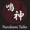 Narukami Taiko's profile picture