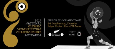 2017 Junior and Senior Olympic Weightlifting Championships