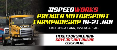 Speed Work Events Championship Series