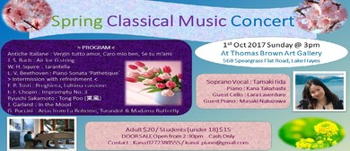 Spring Classical Music Concert