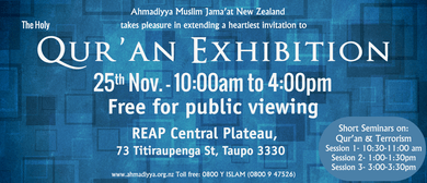 Qura'n Exhibition