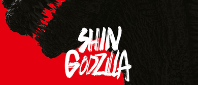 Japanese Film Night! - Shin Godzilla
