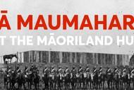 Rā Maumahara - Māoriland Screen Lectures