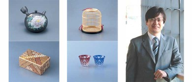 Special Lecture: Japanese Handcrafted Form