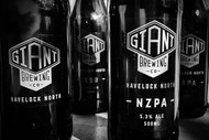 Giant Brewery Presentation & Tasting