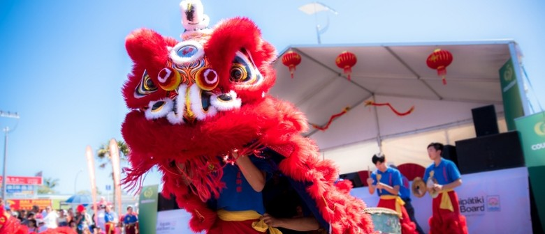 2018 Northcote Chinese & Korean New Years Festival