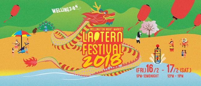 WNM Lantern Festival 2018