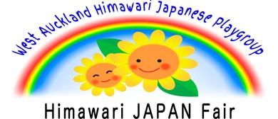 Himawari Japan Fair 2018