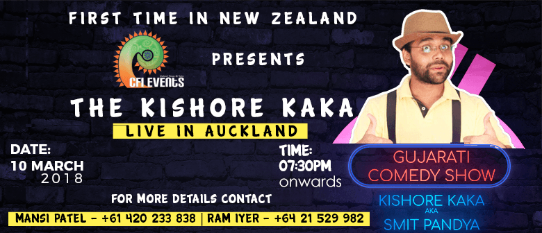 The Kishore Kaka - Gujarati Comedy Show