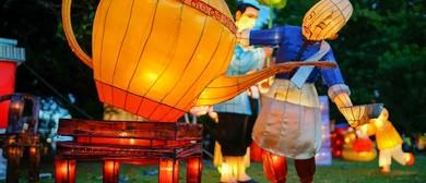 2018 Auckland Lantern Festival