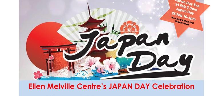 Ellen Melville Centre's Japan Day