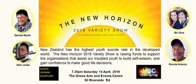 The New Horizon Show - 2018