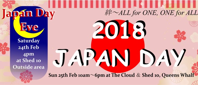Japan Day 2018