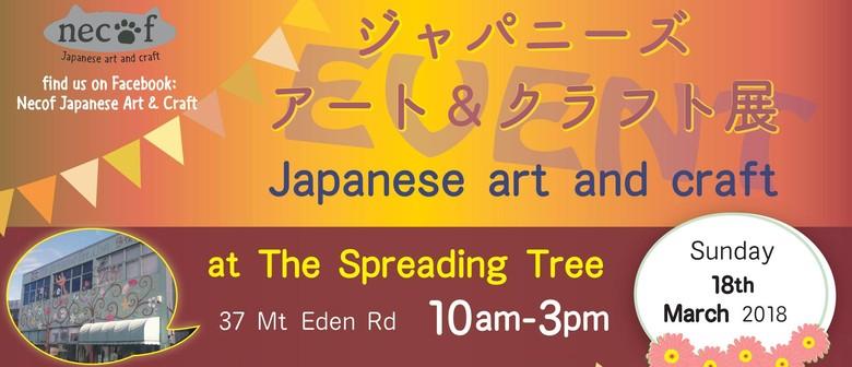 Japanese Art and Craft