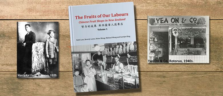 The Fruits of Our Labour - Book Launch