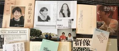 Literary Lecture: Yuko Tsushima and New Zealand