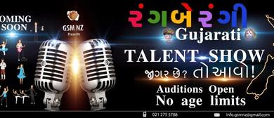 Rangberangi Gujarati Talent Show
