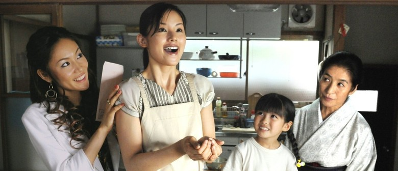 Japanese Film Night - Noriben: The Recipe of Fortune