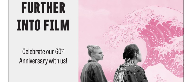 Canterbury Film Society Open Night - Fukushima, Mon Amour