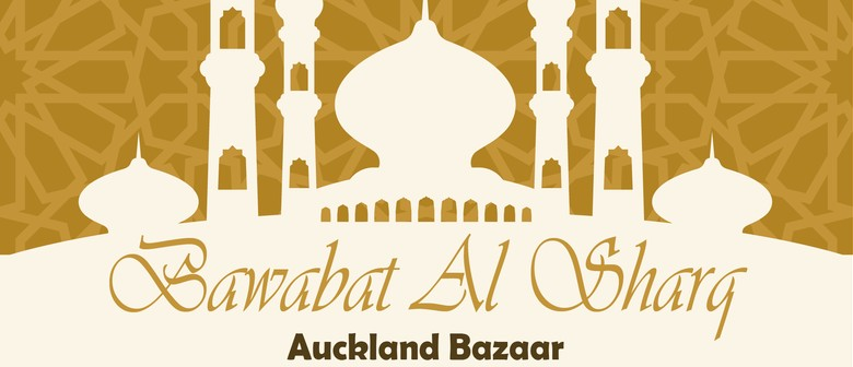 Bawabat Al-Sharq Bazaar