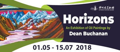 Horizons – An Exhibition of Oil Paintings by Dean Buchanan