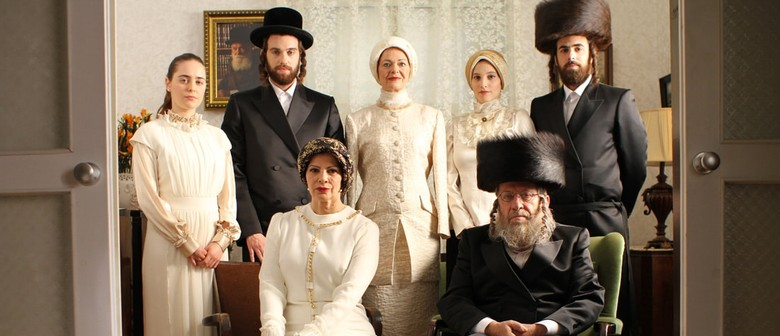 Timaru Film Society: Fill The Void/Lemale et ha'halal