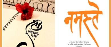 Hindi Language Class – Tuesday Night