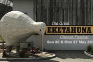 Image for event: The Great Eketahuna Cheese Festival