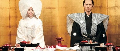 Japanese Film Night - A Tale of Samurai Cooking