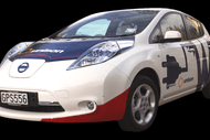 Electric Vehicles - International Trends and Innovation