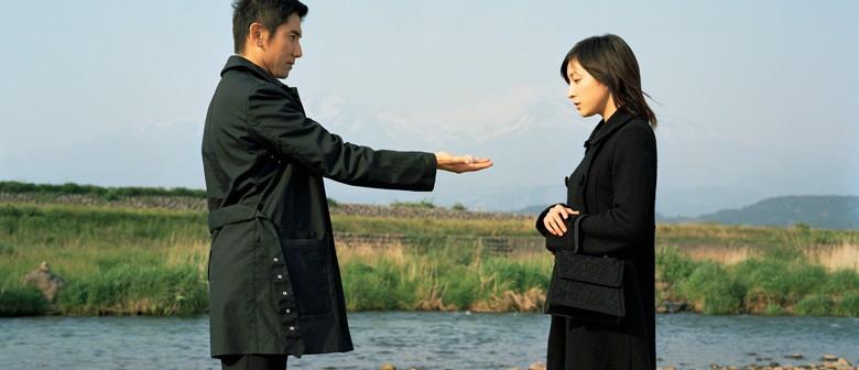 gratis pelicula despedidas yojiro takita