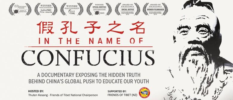 """""""In the Name of Confucius"""" Screening AUT"""