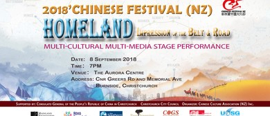 2018 Homeland of Chinese Festival