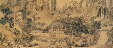 Classical Chinese: The Language of Power and Poetry