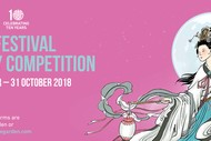Image for event: Moon Festival Poetry Competition