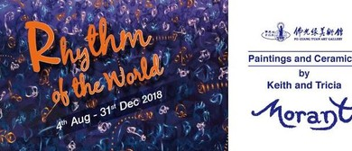 Keith & Tricia Morant - Rhythm of the World Exhibition