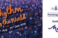 Image for event: Keith & Tricia Morant - Rhythm of the World Exhibition