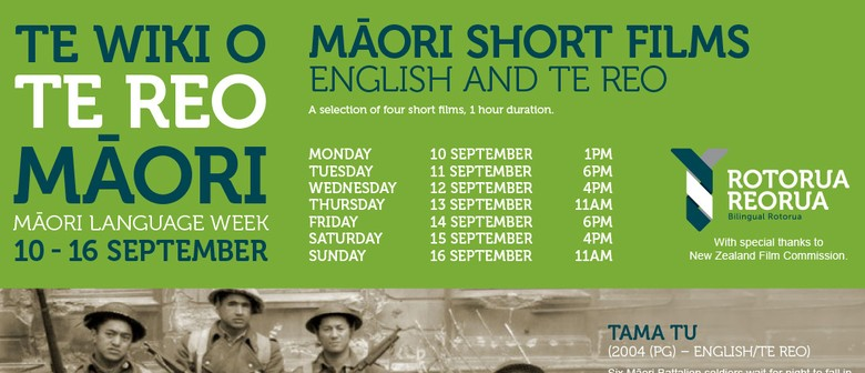 Māori Short Films – English and Te Reo