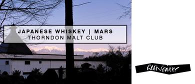 Japanese Whisky - Mars
