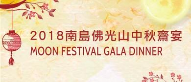Moon Festival Gala Dinner