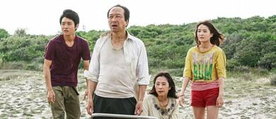 Japanese Film Festival 2018 - Survival Family