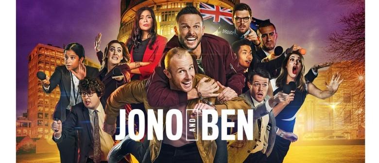 Jono and Ben Studio Record