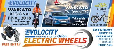 Evolocity Electric Wheels Festival 2018