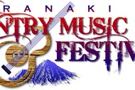 Image for event: Taranaki Country Music Festival
