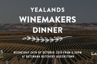 Image for event: Yealands Winemakers Dinner