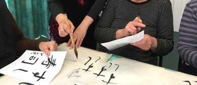 Japanese Calligraphy and Conversation
