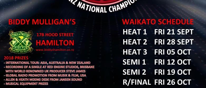 Battle of the Bands 2018 National Championship - HAM Semi 1