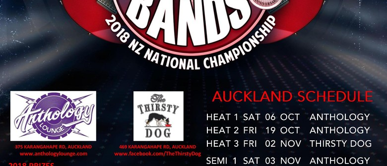 Battle of the Bands 2018 National Championship - AKL Semi 1