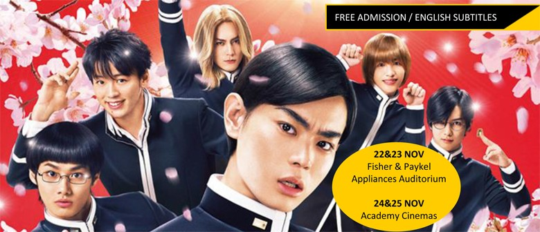 Japanese Film Festival 2018 - Auckland - Eventfinda